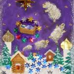 Данилова Светлана Геннадьевна «Волшебное рождество»